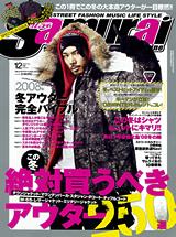 0812_hyousi.jpg