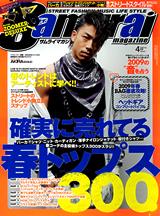 0904_hyousi.jpg