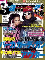 0911_hyousi.jpg