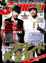 1004_hyousi.jpg