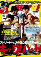 1008_hyousi.jpg