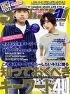 1105_hyousi.jpg