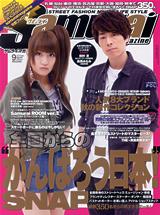 1109_hyousi.jpg