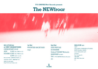 thenewfroar_fly_1.jpg