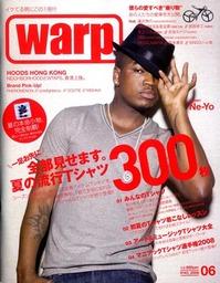 warp magazine Japan 06月号