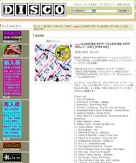 ILLNOISE CITY Vol.1続々取扱店増加中!